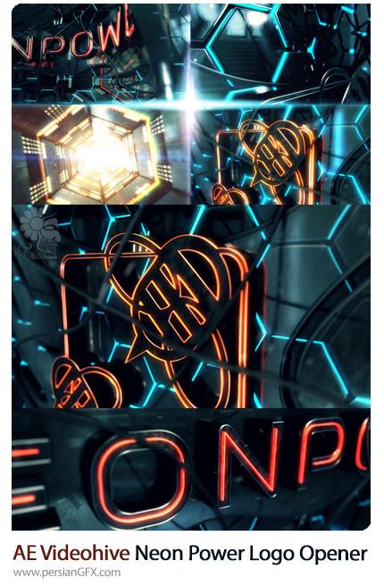 دانلود اوپنر آماده لوگو با افکت نور نئون برای افترافکت به همراه آموزش ویدئویی از ویدئوهایو - Videohive Neon Power Logo Opener After Effects Templates