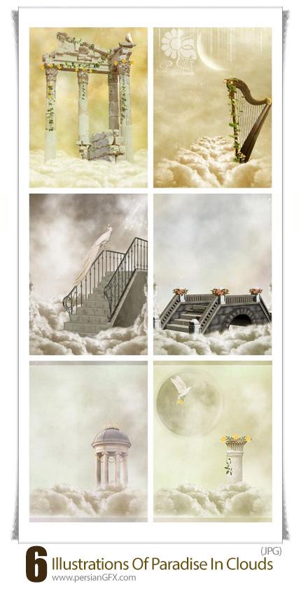 دانلود بک گراند های با کیفیت آتلیه عکاسی - Illustrations Of Paradise In The Clouds