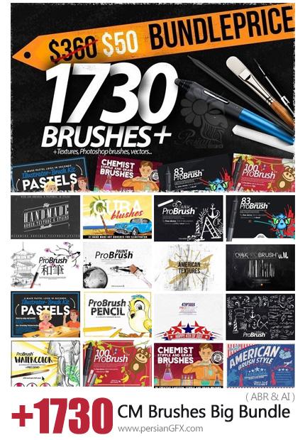 دانلود بیش از 1730 براش فتوشاپ و ایلوستریتور متنوع برای نقاشی دیجیتال - CM 1730 Brushes Big Bundle
