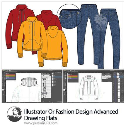 دانلود آموزش طراحی فلت برای طرح های مُد و فشن در ایلوستریتور از لیندا - Lynda Illustrator Or Fashion Design Advanced Drawing Flats