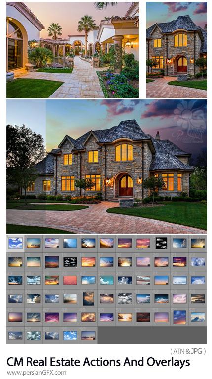 دانلود اکشن فتوشاپ ایجاد افکت جلوه بر روی نمای ساختمان به همراه بک گراند آسمان - CM Real Estate Actions And Overlays