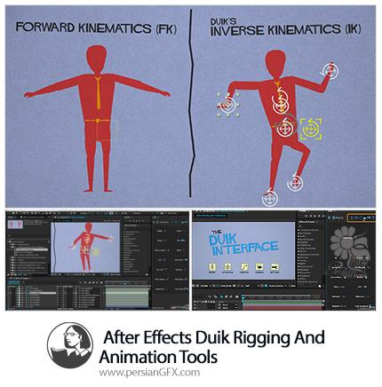 دانلود آموزش Rigging و انیمیشن سازی کاراکترهای کارتونی با ابزارهای Duik از لیندا - Lynda After Effects Duik Rigging And Animation Tools