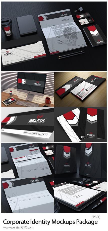 دانلود موکاپ لایه باز ست اداری، کارت ویزیت، سربرگ، کارت پرسنلی، نامه و ... - Corporate Identity PSD Mockups Package