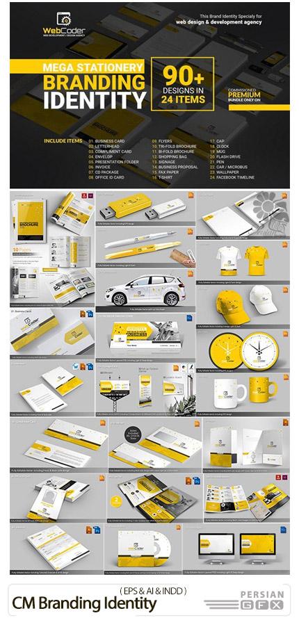 دانلود مجموعه تصاویر وکتور ست اداری، کارت ویزیت، سربرگ، بروشور، ابزار جانبی و ... - CM Branding Identity For Web Agency