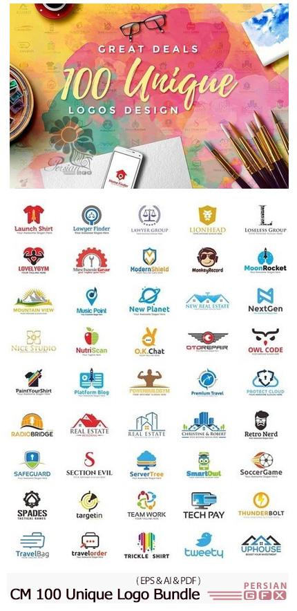 دانلود 100 وکتور آرم و لوگوی متنوع - CM 100 Unique Logo Bundle