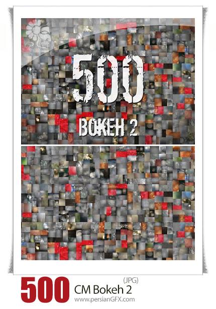 دانلود 500 تصویر با کیفیت بوکه های رنگی متنوع - CM 500 Bokeh 2