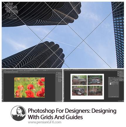 دانلود آموزش طراحی با ابزار Grids و Guides در فتوشاپ از لیندا - Lynda Photoshop For Designers: Designing With Grids And Guides