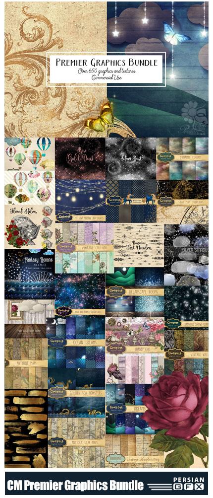 دانلود مجموعه کلیپ آرت عناصر طراحی، تکسچر، بک گراند، المان های تزئینی و ... - CreativeMarket Premier Graphics Bundle