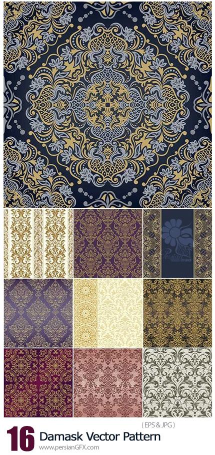 دانلود مجموعه پترن وکتور با طرح های تزئینی گلدار - Damask Vector Pattern Seamless Vintage Background