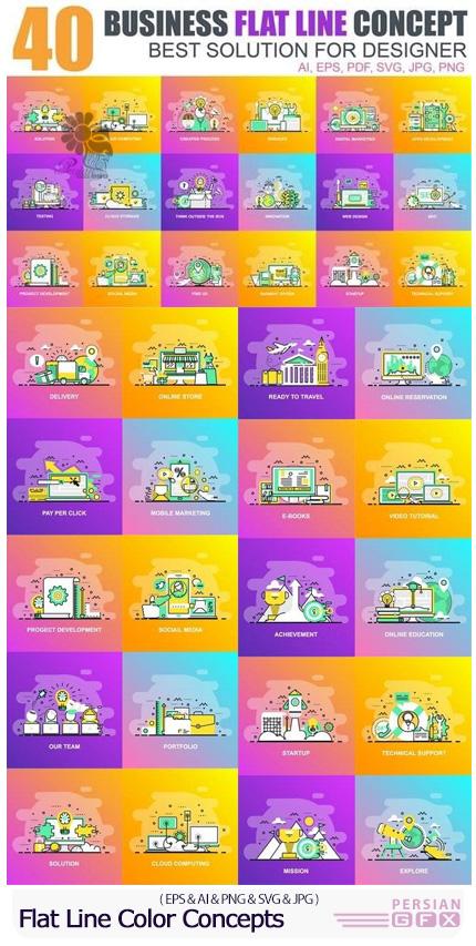 دانلود تصاویر وکتور بنرهای تجاری با طرح های خطی - Flat Line Color Concepts