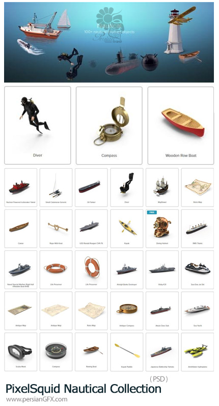 دانلود مجموعه تصاویر لایه باز تجهیزات دریانوردی، قایق، غواص، پارو، نقشه و ... - PixelSquid Nautical Collection