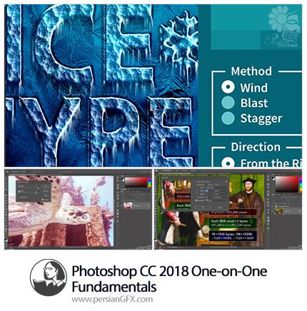 دانلود آموزش گام به گام فتوشاپ سی سی 2018 از لیندا - Lynda Photoshop CC 2018 One-on-One: Fundamentals