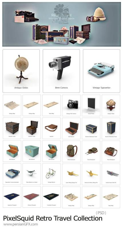 دانلود مجموعه تصاویر لایه باز وسایل قدیمی سفر، چمدان، دوربین، نقشه، پاسپورت، کوله پشتی و ... - PixelSquid Retro Travel Collection