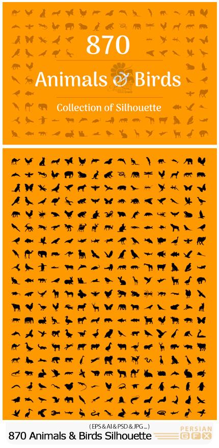 دانلود 870 تصویر وکتور سایه حیوانات و پرندگان - CM 870 Animals And Birds Silhouette