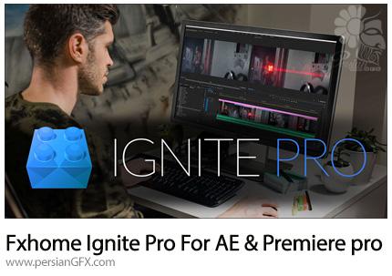 دانلود پلاگین های پرکاربرد Ignite Pro برای افترا فکت و پریمیر - Fxhome Ignite Pro 1.0.6227