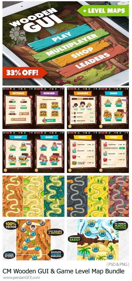 دانلود تصاویر لایه باز رابط کاربری و المان های طراحی بازی - CM Wooden GUI And Game Level Map Bundle
