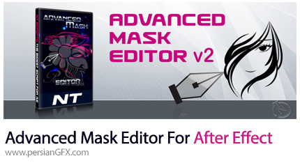 دانلود اسکریپت ویرایش لایه های ماسک در افترافکت به همراه آموزش ویدئویی - Advanced Mask Editor v2.1