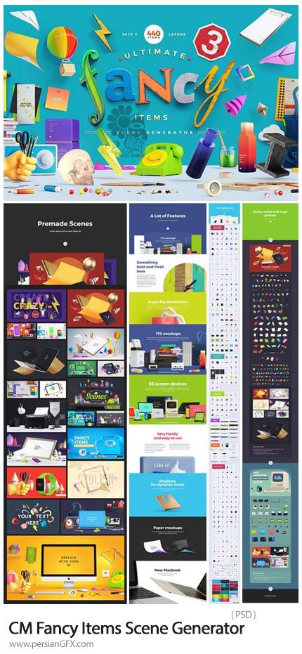 دانلود مجموعه تصاویر لایه باز آیتم های متنوع ساخت صحنه های فانتزی - CM Fancy Items Scene Generator