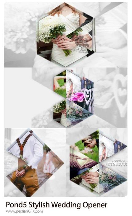 دانلود پروژه آماده افترافکت اوپنر آلبوم عروسی در قالب اشکال هندسی - Pond5 Stylish Wedding Opener