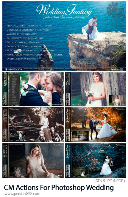 دانلود مجموعه اکشن فتوشاپ با افکت های متنوع عروسی برای عکاسان - CM Actions For Photoshop Wedding
