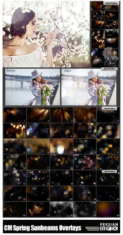 دانلود مجموعه کلیپ آرت افکت بوکه های نورانی و انتشار نورهای بهاری - CM Spring Sunbeams Photo Overlays