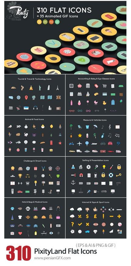 دانلود مجموعه آیکون های وکتور فلت با موضوعات مختلف، سفر، تکنولوژی، رسانه های اجتماعی و ... - PixityLand 310 Flat Icons