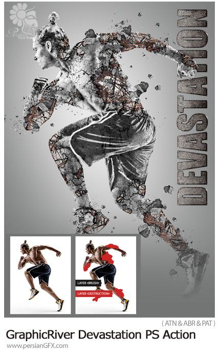 دانلود اکشن فتوشاپ ایجاد افکت تخریب شده بر روی تصاویر به همراه آموزش ویدئویی از گرافیک ریور - GraphicRiver Devastation Photoshop Action