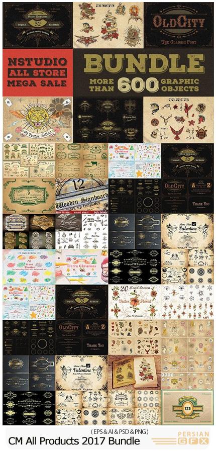 دانلود مجموعه تصاویر وکتور عناصر تزئینی قدیمی، طرح تتو، لیبل، بت و جقه و ... - CM All Products 2017 Bundle