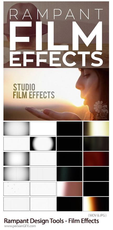 دانلود مجموعه فوتیج های آماده تغییر رنگ، قدیمی کردن، ایجاد نویز و ... بر روی فیلم - Rampant Design Tools Film Effects