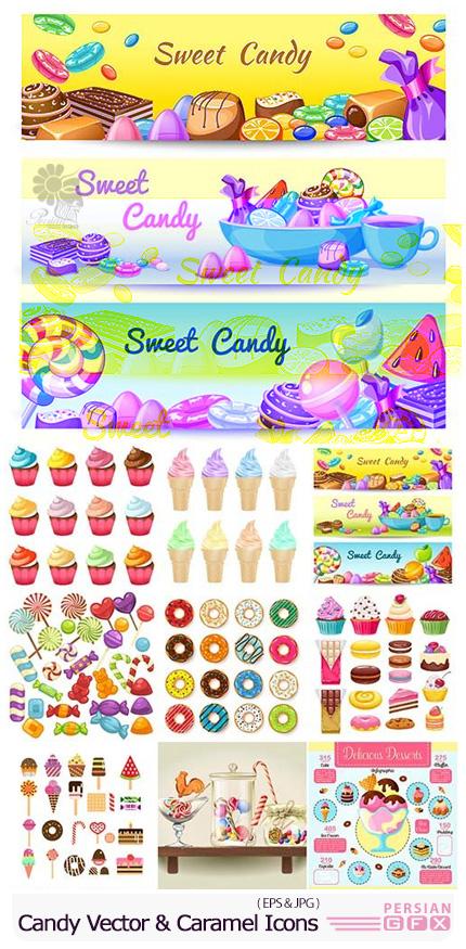دانلود مجموعه تصاویر وکتور و آیکون وکتور شکلات، شیرینی، بستنی و ... - Candy Vector And Caramel Sweets Icons