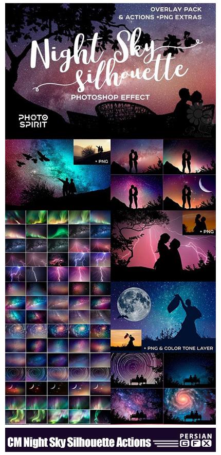 دانلود مجموعه کلیپ آرت سایه منظره و بک گراند آسمان شب به همراه اکشن فتوشاپ - CM Night Sky Silhouette Actions