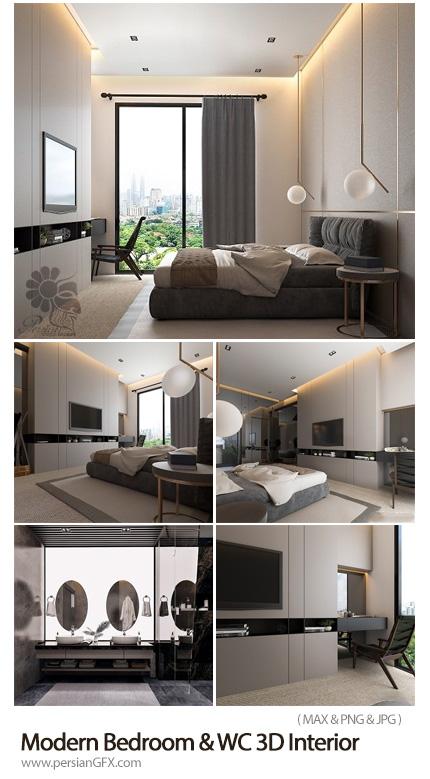 دانلود مدل آماده سه بعدی طراحی داخلی مدرن اتاق خواب و دستشویی - Modern Bedroom And WC 3D Interior Scene