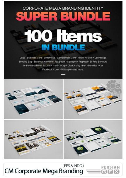 دانلود مجموعه تصاویر وکتور ست اداری، کارت ویزیت، سربرگ، بروشور، ابزار جانبی و ... - CM Corporate Mega Branding Bundle