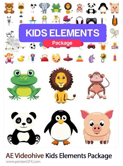 دانلود المان های کارتونی کودکانه برای افترافکت به همراه آموزش ویدئویی از ویدئوهایو - Videohive Kids Elements Package After Effects Templates