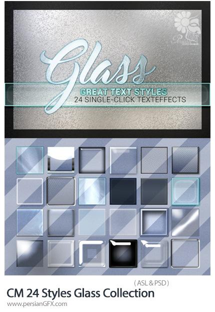 دانلود استایل فتوشاپ با 24 افکت ساخت متن شیشه ای - CM 24 Styles Glass Collection
