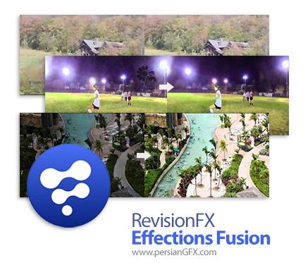 دانلود مجموعه پلاگین های کاربردی نرم افزار fusion studio - RE:VisionFX Effections Fusion v13.0.1 x64