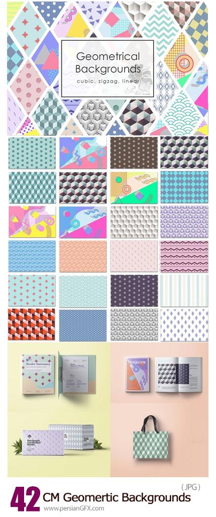 دانلود 42 بک گراند هندسی متنوع - CM 42 Geomertic Backgrounds