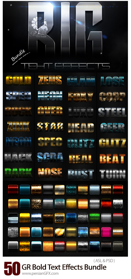 دانلود مجموعه استایل فتوشاپ با 50 افکت متن متنوع از گرافیک ریور - GraphicRiver 50 Bold Text Effects Bundle