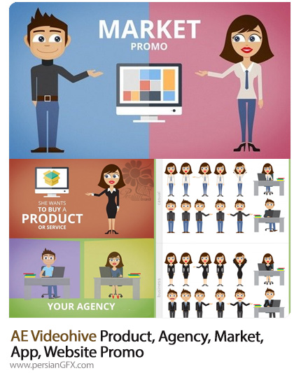 دانلود کاراکتر با انیمت آماده برای طراحی موشن گرافیک های تجاری تبلیغاتی از ویدئوهایو - Videohive Product, Agency, Market, App, Website Promo