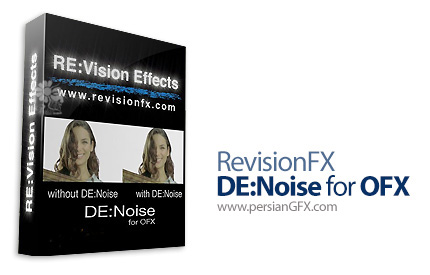دانلود پلاگین حذف نویز های فیلم - RE:visionFX DE:Noise for OFX v3.0.13