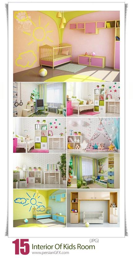 دانلود تصاویر با کیفیت طراحی داخلی اتاق کودک - Interior Of Kids Room