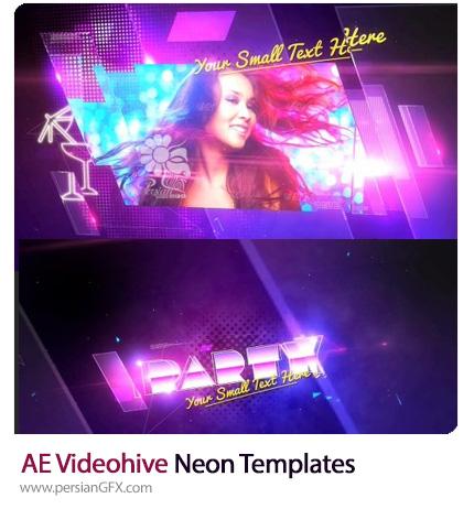 دانلود پروژه آماده افترافکت اسلایدشوتصاویر با افکت شیشه ای و نورهای نئون از ویدئوهایو - Videohive Neon After Effects Templates