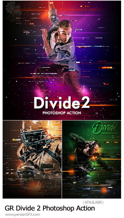 دانلود اکشن فتوشاپ ایجاد افکت خطوط نویز بر روی تصاویر از گرافیک ریور - GraphicRiver Divide 2 Photoshop Action