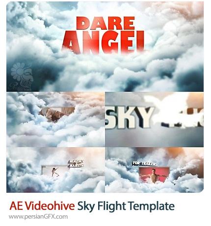 دانلود پروژه آماده افترافکت اسلایدشو پرواز در میان ابرها از ویدئوهایو - Videohive Sky Flight After Effect Template