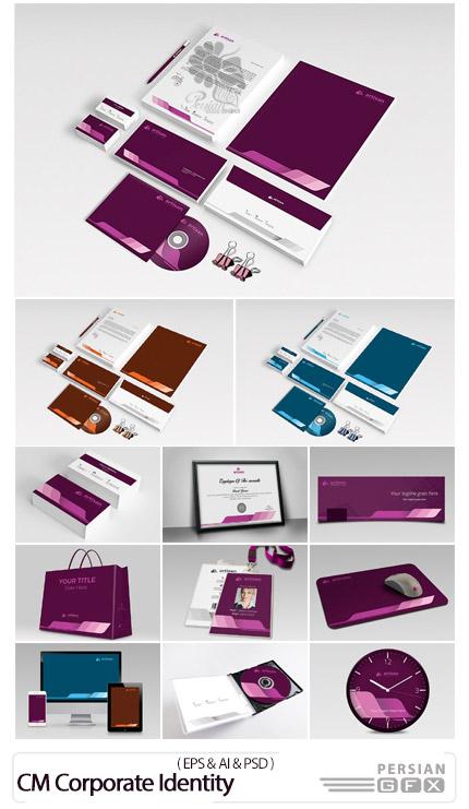 دانلود مجموعه تصاویر لایه باز و وکتور ست اداری، کارت ویزیت، سربرگ، بروشور، ابزار جانبی و ... - CreativeMarket Corporate Identity