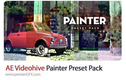 دانلود مجموعه پریست های آماده نقاشی برای افترافکت به همراه آموزش ویدئویی از ویدئوهایو - Videohive Painter After Effects Preset Pack