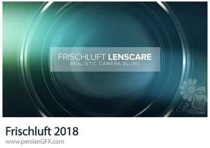 دانلود مجموعه پلاگین های Frischluft 2018 برای افترافکت - Frischluft 2018