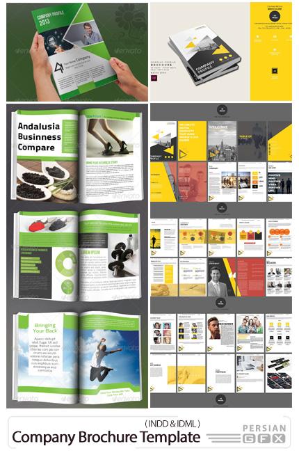دانلود قالب آماده بروشوهای تجاری با فرمت ایندیزاین - Company Profile Brochure Template