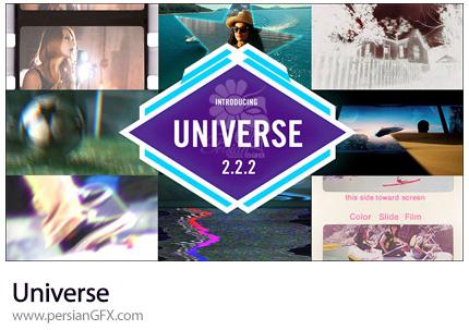 دانلود مجموعه پلاگین های Universe 2.2.2 برای افتر افکت و پریمیر پرو