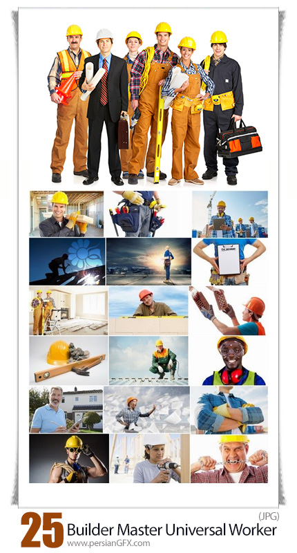 دانلود تصاویر با کیفیت مهندس ساختمان، ساختمان سازی و کارگر ساختمان - Builder Master Universal Worker